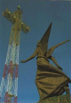 Radio-Vaticana