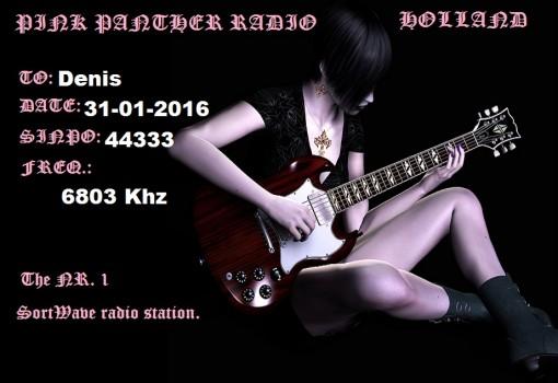 PinkPantherRadio 2013 qsl 3