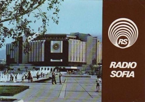 Radio-Sofia