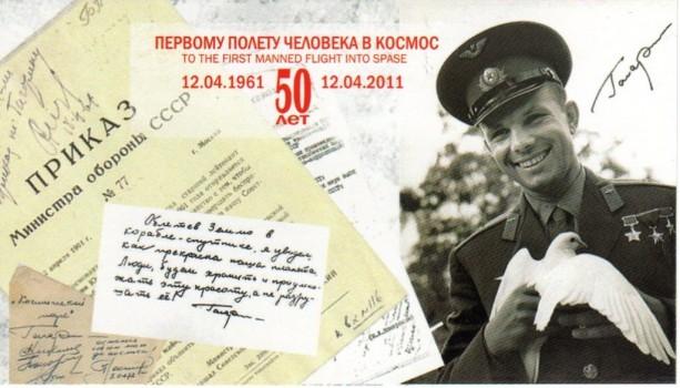 Voce-di-Russia003-1024x585